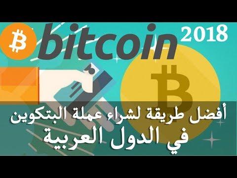 مواقع شراء كتب عربية